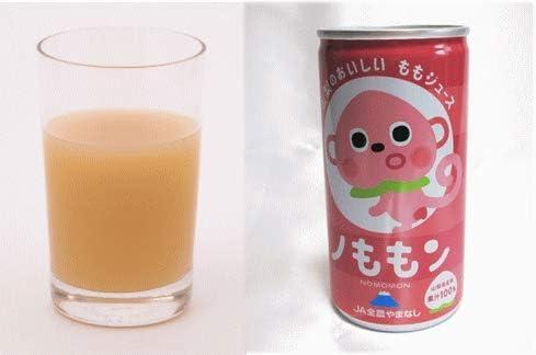 山梨県産桃100%ジュース (30缶入)