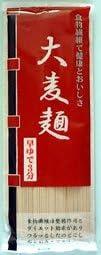 食物繊維たっぷり「大麦麺」1袋200g