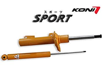 Koni Sport Front Shock Absorber BMW M5 E39 98 /> 03