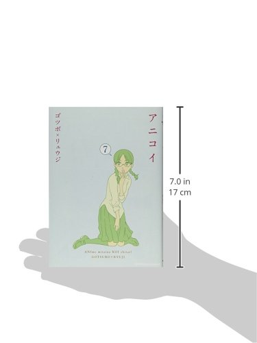 Anikoi (7) (Kadokawa Comics Ace 86-22) (2011) ISBN: 4041200563 [Japanese Import]