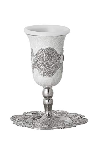 Legacy Judaica Enamel White Kiddush Cup on Base - Add Elegance to Your Passover and Shabbath Table, Wedding, Bar/bat Mitzvah or for yor Host or Hostess-The Cup is 6.75