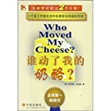 img - for WHO MOVED MY CHEESE? TEXT IN KOREAN. book / textbook / text book