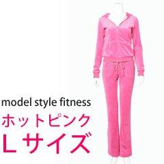 モデルスタイル フィットネス スリムシェイプスーツ 【ホットピンク Lサイズ】   B007PW2INS