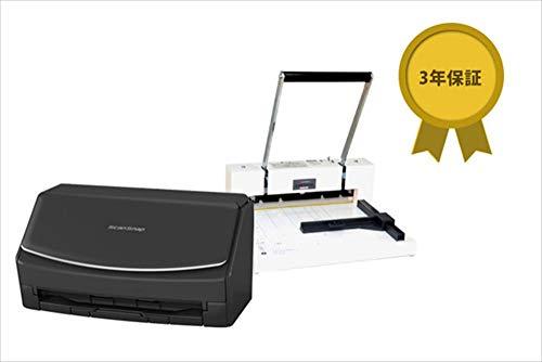 [해외]PFU ScanSnap iX1500 (블랙 모델) 트리밍 기 200DXW (화이트) 세트 IX1500BK-200DXW / PFU ScanSnap iX1500 (Black Model) Cutting Machine 200DXW (White) Set IX1500BK-200DXW