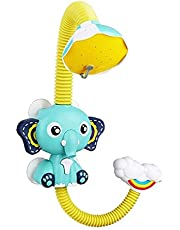 1pc 360 Degrees Electric Elephant Water Pump Baby Bath Shower Head Spout Rinser Toys 69.5 * 16 * 9cm