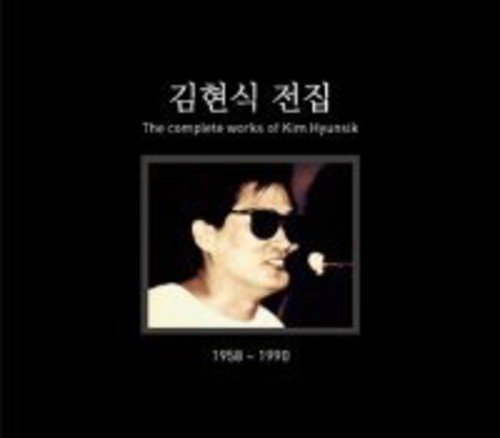 Popularity Max 42% OFF The Complete Works of kim hyunslk