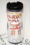 スターバックス(Starbucks)広島 地域限定 タンブラー HIROSHIMA 350ml / 12oz