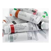 Holbein W142 Watercolor Tube 5 ml., Quinacridone Gold
