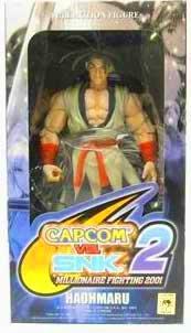 - Capcom vs. SNK 2 Series 2 Samurai Showdown Haohmuru Action Figure