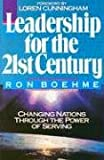 Leadership for the 21st Century, Ron Boehme, 0961553480