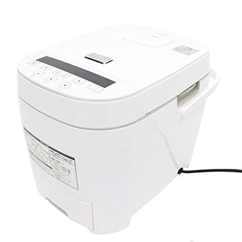 ROOMMATE Carbohydrate Diet Rice Cooker (5Go / 0.8L) RM-69H (WHITE)【Japan Domestic Genuine Products】【Ships from Japan】