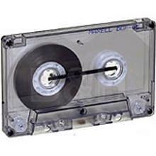 MAXELL 101402 Professional Bulk Normal Bias Audio Tape (60 min, 20 pk)