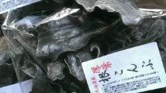 北海道産 厚葉根こんぶ(100g)