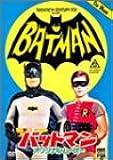 バットマン オリジナル・ムービー [DVD]