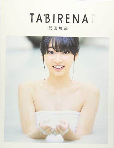 TABIRENA trip 1―武田玲奈1st PHOTO BOOK (B.L.T.MOOK)