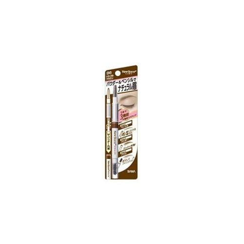 SANA New Born Eyebrow Pencil B6 Natural Brown (Best Japanese Brow Pencil)