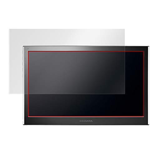 ブルジョン中央値どう?15.6型モバイル向けワイド液晶ディスプレイ LCD-MF161XP 用 日本製 指紋が目立たない 傷修復液晶保護フィルム OverLay Magic