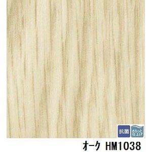 サンゲツ 住宅用クッションフロア オーク 板巾 約7.5cm 品番HM-1038 サイズ 182cm巾×9m B07PDBJ8CW