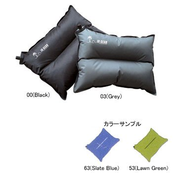 JR GEAR(ジェイアール ギア) Self Inflating Pillow SIP001 63/スレートブルー B002BWYAW4