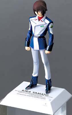 Gundam Seed Destiny Voice I-Doll Kira Yamato Action Figure
