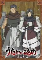 Vol. 5-Utawareru Mono