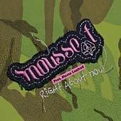 Mousse T. - SF 222 - Zortam Music