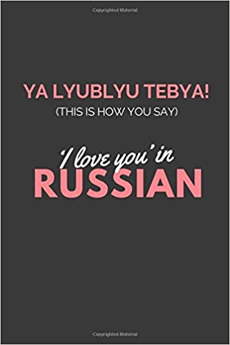 How To Say I Love You In Russian Howcast