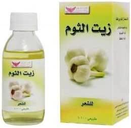 Garlic Oil For Hair 125 ML
