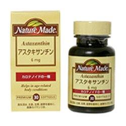 【大塚製薬】ネイチャーメイド アスタキサンチン 30粒 ×10個セット B00XTAQF9I