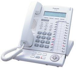 Speakerphone Digital Proprietary (KX-T7630 Refurbished Panasonic Digital Proprietary Telephone 3-Line LCD Speakerphone White)