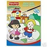 Fisher-Price Little People Paint with Water Book - Fun Around Town