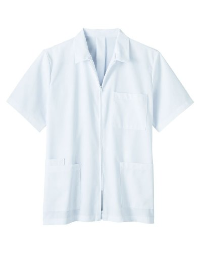 Zipper Front Lab Coat - 4