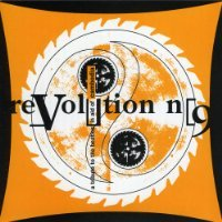 Billy Bragg - Revolution No. 9 A Tribute To The Beatles - Zortam Music