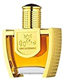 Oud Maknoon 45ml Edp by Swiss Arabian
