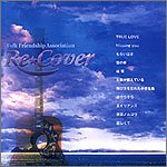 Re-Cover Compilation