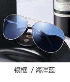 Silver sol de polarizadas Frame fresno negro pionero Gafas espejo del Sea pistola conducción sol sol hombres Gafas el de personalidad Blue KOMNY bastidor de gafas de retrovisor qvwAgxXt