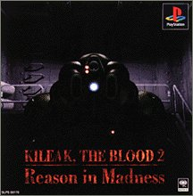 Kileak, The Blood 2: Reason in Madness [Japan Import]