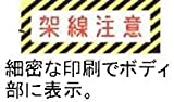 河合商会(カワイショウカイ) 河合商会 タキ5450 日本曹達 (2両セット)