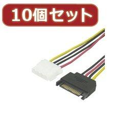 【まとめ 3セット】 変換名人 10個セット SATA→IDE電源 SP-IDEPX10 B07KNTRB5X