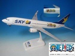 エバーライズ 1/130 737-800W スカイマークエアラインズ JA73NF ワンピースジェット(ONE PIECE Jet) 500機限定