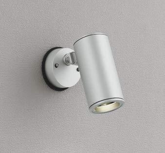 オーデリック ODELIC【OG254850】外構用照明 エクステリアライト スポットライト B07DQJG93V