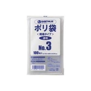 (業務用50セット) ジョインテックス ポリ袋 3号 1000枚 B303J-10 B01MAYQW4I