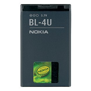 New Nokia Slide - Nokia Bl-4U
