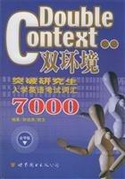 dual environmental breakthrough 2004 graduate entrance examination in English vocabulary 7000