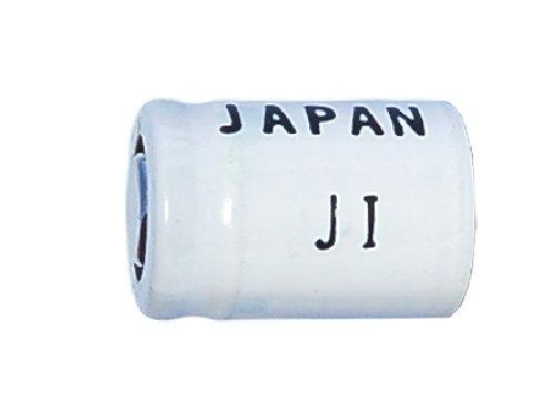 1/3 Aaa Sanyo 50 Mah Nicd Battery (N50Aaa) - Flat Top (Sanyo Batteries Nicad)