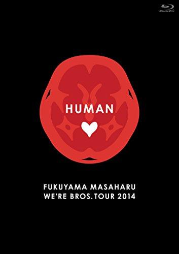 福山雅治 / 『FUKUYAMA MASAHARU WE'RE BROS. TOUR 2014 HUMAN』 Blu-ray通常盤