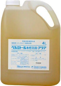 ベルミトール水性乳剤アクア 4L/缶 防除用医薬部外品 業務用殺虫剤 B005IURFQY