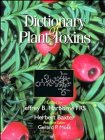 img - for Dictionary of Plant Toxins, Vol. 1: Phytotoxins (Volume 1) book / textbook / text book
