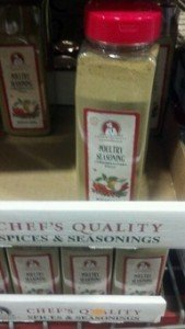 Chef's Quality Poultry Seasoning 16 OZ ()