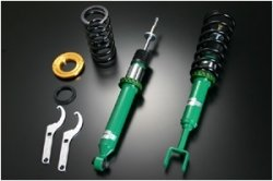 Tein Basic Coilover Damper - Tein DSB78-LUSS2 Basic Coil-Over Damper Kit for Honda Accord